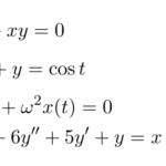 【微分方程式】はじめての微分方程式/解き方・勉強法