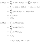 「同時固有関数をもつ⇆可換」の証明と量子力学における意味