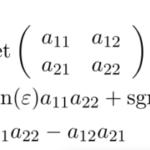 【行列式】置換σを用いたn次正方行列の行列式(定義)
