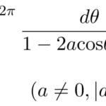 【複素積分】応用(三角関数(cos,sin)型の実積分の変換)