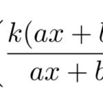 【微分方程式】「同次型」に似た問題その(2)/u=ax+by+cと変換