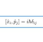 位置演算子と運動量演算子の交換関係