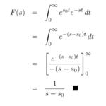 【まとめ】ラプラス変換表と証明