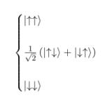 3重項・1重項/ハイゼンベルク相互作用