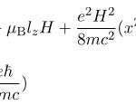 【1電子原子の磁性】ハミルトニアン(軌道角運動量)/反磁性モーメント