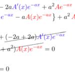 【微分方程式】よくわかる 定数変化法/重解型の特性方程式