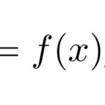 【微分方程式】例題で学ぶ「変数分離形」の解法
