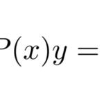 【微分方程式】公式を覚えず解く「1次線形型」の解法