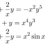 【微分方程式】例題で学ぶ:ベルヌーイ型の解法
