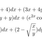 【微分方程式】例題で学ぶ:全微分型(問題の見分け方/解法)