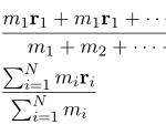 【古典力学】1体問題、2体問題、N体問題の運動方程式