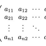 【行列の基礎】成分:ベクトル、行列の積、トレースTr、内積